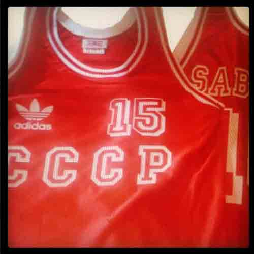 24c6c972338 ...  custom  scarlet  basketball  jerseys made in the  throwback sabonis   style